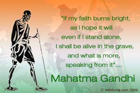 Gandhi+Jayanti+pic